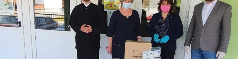 Donatie spitalul ineu