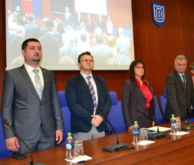 Conferință internațională la UAV
